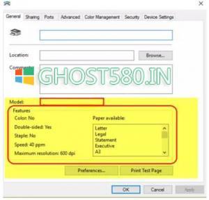Windows 10中缺少打印机属性功能部分